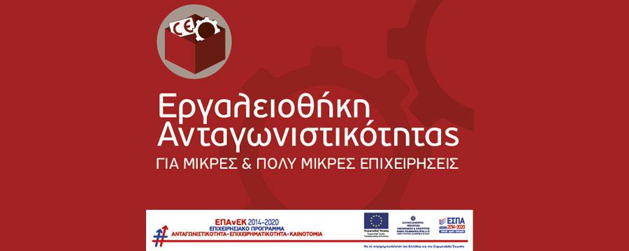 Portal Επιμελητηρίου Δράμας - Κεντρική Σελίδα 9c44ec6025a